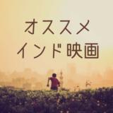 きっと好きになる!おすすめインド映画8選!