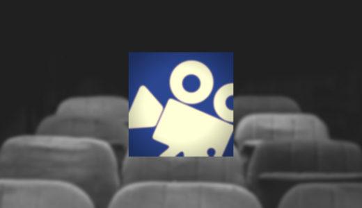 映画と映画館を探すなら『映画.comアプリ』で決まり!3タップで時間までわかるぞ